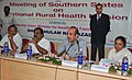 The Union Minister for Health and Family Welfare, Shri Ghulam Nabi Azad chairing a meeting to review the progress of National Rural Health Mission (NRHM) programmes in four southern states, in Chennai on November 12, 2009.jpg
