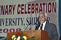 The Vice President, Mohammad Hamid Ansari addressing at the Closing Ceremony of Sesqui-Centenary Celebrations of Bengal Engineering and Science University, in Kolkata on January 17, 2008.jpg