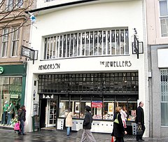The Willow Tearooms Glasgow.jpg