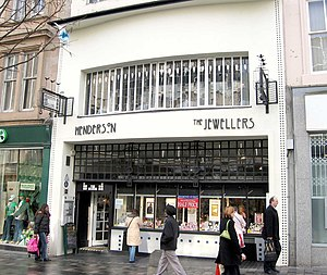 Willow Tearooms - Image: The Willow Tearooms Glasgow