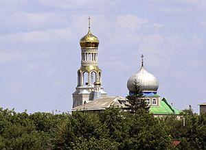 Sverdlovsk, Luhansk Oblast - Image: The church of Saint Peter and Paul, Sverdlovsk