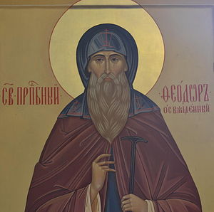 Theodorus of Tabennese - Icon of St. Theodorus of Tabennese