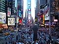 This is Times Square - panoramio.jpg