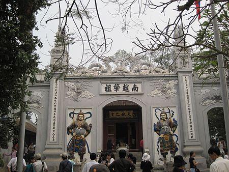 Di tích Việt Nam