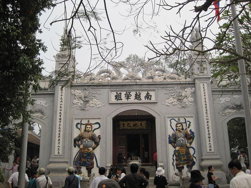 Tập tin:Thuong temple.JPG