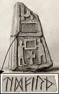 Tidfrith of Hexham 9th-century Bishop of Hexham