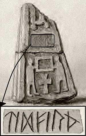 Tidfrith of Hexham - Engraving of the cross-slab and runic inscription