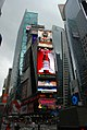 Times Square (2539563723).jpg
