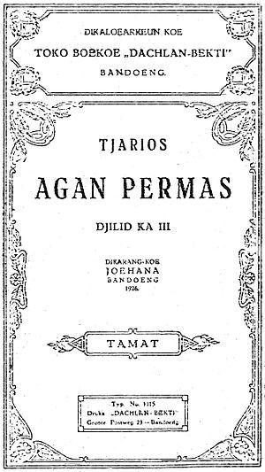 Joehana - Tjarios Agan Permas (third volume; 1926 edition)