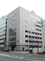 Toagosei head office.jpg