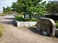 Tokadai Chuo Park 2.JPG
