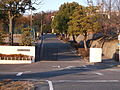 TokaiMinamiHighschool.JPG