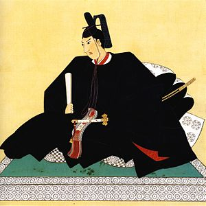Tokugawa Iemochi - Image: Toku 14 2