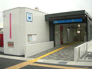 Tokushige Station Metro station in Nagoya, Japan