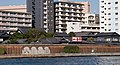Tokyo - Sumida river (2319756916).jpg