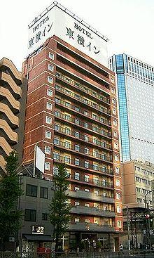 Hotels Near Tokyo Narita Airport