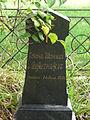 Tomb lazhechnikov.JPG