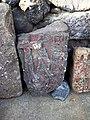 Tomb of Arshakuni Kings 011.jpg