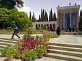 Tomb of Sadi آرامگاه سعدی در شیراز 06.jpg