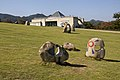 Toramaru park08d3872.jpg