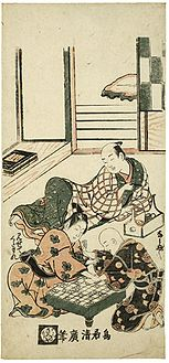 Torii Kiyohiro - Quarrel over a Game of shōgi.jpg