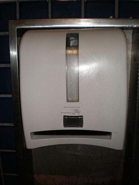 File:Tork Intuition paper towel dispenser.JPG