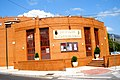 Torremolinos - Casa de Cultura y Escuela Municipal de Música.jpg