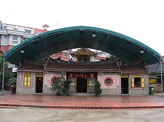 Tou Mu Kung Temple - Tou Mu Kung Temple in 2006