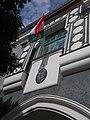 Town Hall, CoA and flag, 2019 Kiskunhalas.jpg