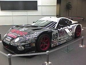 Toyota Supra in motorsport - Toyota Supra HV-R