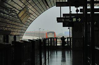 Fangshan line Railway line of Beijing Subway