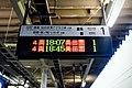 Train information(Minami-Sendai Stn. track1).jpg