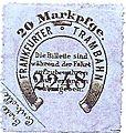 Tramfahrschein Frankfurt am Main 1875.jpg