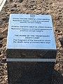 Trascianiec extermination camp 53.jpg