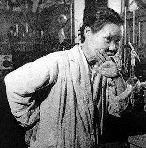 Michiyo Tsujimura - Michiyo Tsujimura in 1948