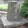 Tsukudajima no watashi.jpg