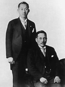 Tsunesaburo Makiguchi and Josei Toda.jpg