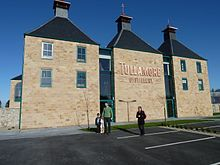 Tullamore Distillery Operational.JPG