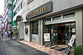 Tullys-Coffee-Yoyogi-Eki-Kitaguchi.jpg