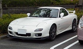 Tuned Mazda RX-7 Type RB (GF-FD3S) front.jpg
