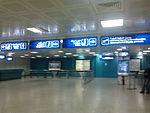Tunis-Carthage International Airport 1.jpg
