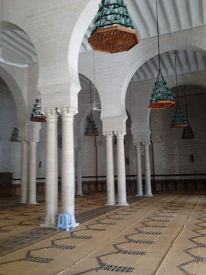 Great Mosque of Mahdiya - Interior showing twinned columns