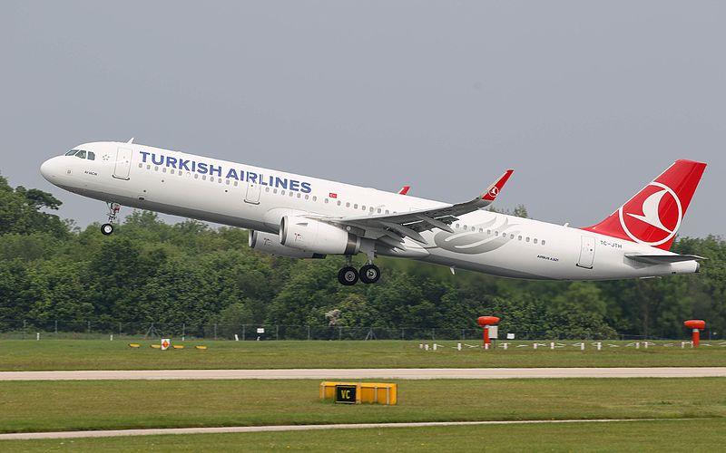 Turkish Airlines приостанавливает все рейсы до 28 мая