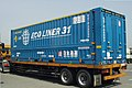 U47A-38090 【日本通運】Containers of Japan Rail.jpg