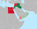UAR and Arab Federation 1958.png