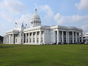 Town Hall, Colombo - Colombo Town Hall