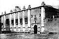 UNMSM Tercera Sede - Casa de San Juan de la Penitencia 1866.jpg