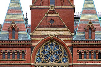 Memorial Hall (Harvard University) - Memorial Transept, south facade