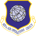 USAF - 607th Air Support Operations Group.png