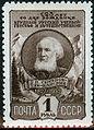 USSR 1952 1583 1524 0.jpg